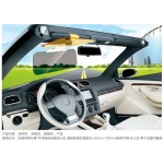 Car Double Sun Visor Anti Dazzling